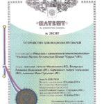 Патент КОПС-М
